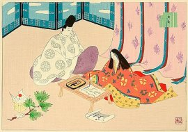 From The Tale of Genji--another early Japanese novel