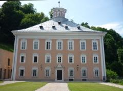 Stefan Zweig Center, Salzburg (wiki image)
